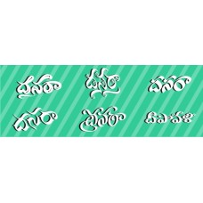 Clipart దసరా