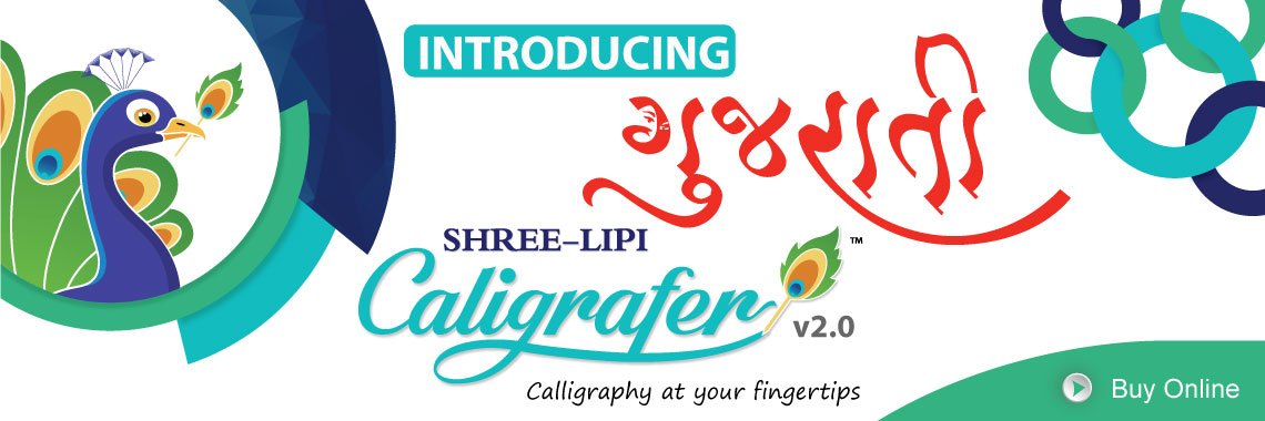 Shree-Lipi Caligrafer
