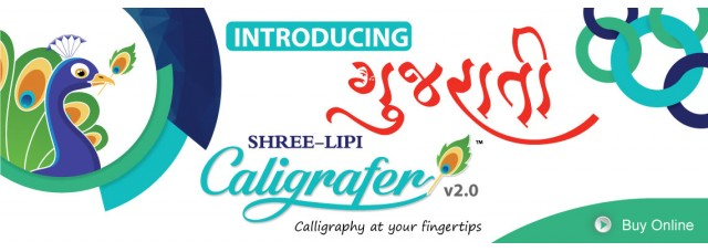 Shree-Lipi Caligrafer (Gujarati)