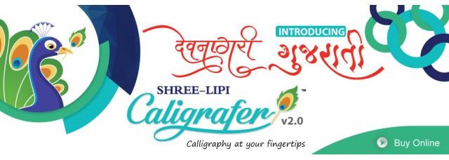 Shree-Lipi Caligrafer (Additional Scripts)