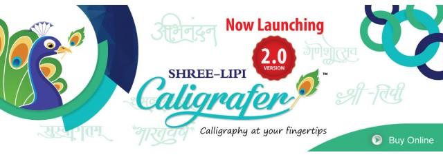 Shree-Lipi Caligrafer (Devnagari)