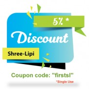 Shree-Lipi - Discount on First Order