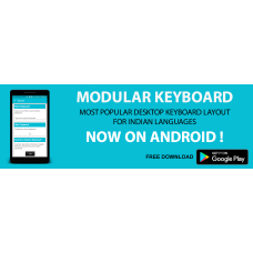 Modular Keyboard (Android)