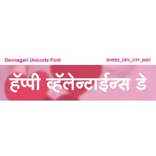 SHREE DEV OTF 6067