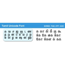 SHREE TAM OTF 5425