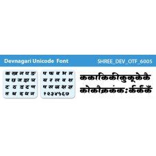 SHREE DEV OTF 6005