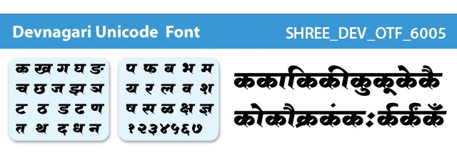 Shree pud 77n normal: download for free, view character map and.