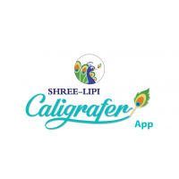 Shree-Lipi Caligrafer App on Android