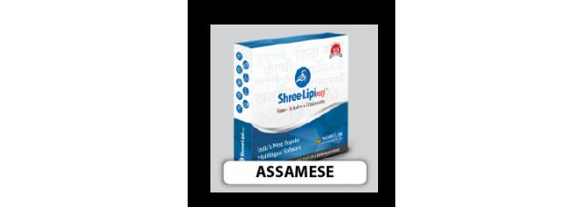 Shree-Lipi NXT Assamese