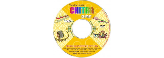 Chitra Clipart DVD