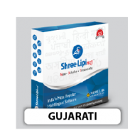 Shree-Lipi NXT Gujarati (Web Lock)