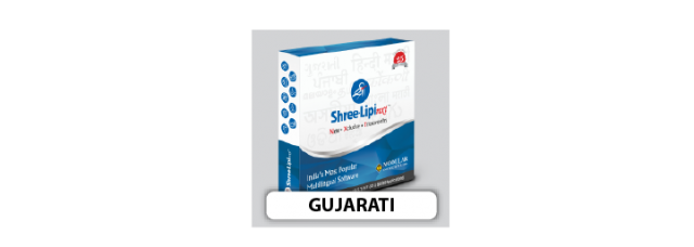 Shree-Lipi NXT Gujarati