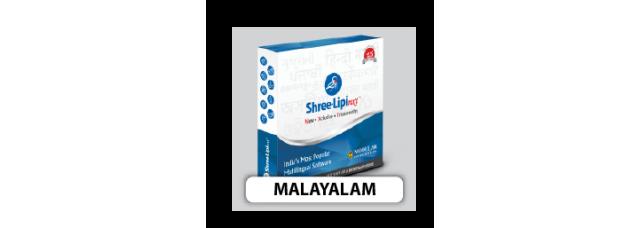 Shree-Lipi NXT Malayalam