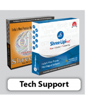 Extended Technical Support for Shree-Lipi