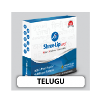 Shree-Lipi NXT Telugu (Web Lock)