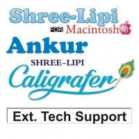 Extended Technical Support for  Shree-Lipi Caligrafer, Ankur and Shree-Lipi for Mac