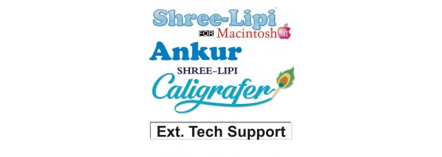 One-Time Technical Support for Shree-Lipi, Shree-Lipi Caligrafer, Ankur and Shree-Lipi for Mac
