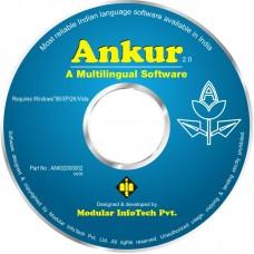 Ankur 2.0 (SoftLock)