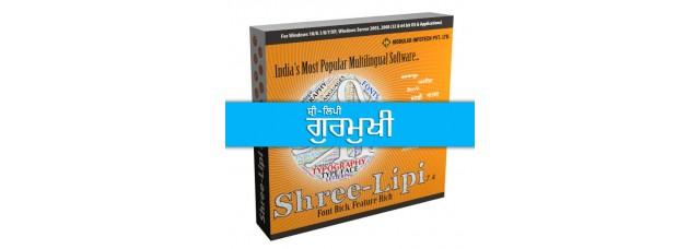Shree-Lipi Gurmukhi