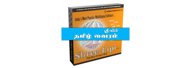 Shree-Lipi Tamil Vairam