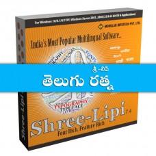 Shree-Lipi Telugu Ratna