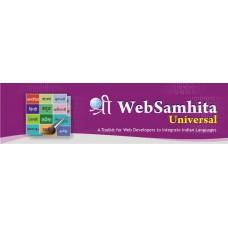 Web-Samhita