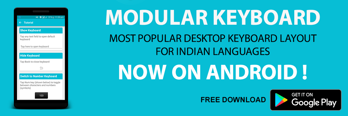 Andoid Keyboard for Indian Scripts with Modular Keyboard Layout
