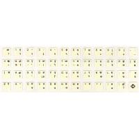 Keyboard Stickers (Devnagari Language - Inscript Layout)