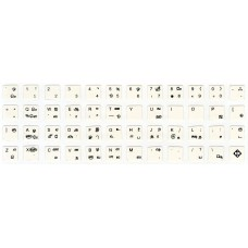 Keyboard Stickers (Tamil Language - Inscript Layout)